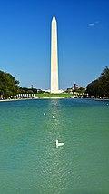 Washington Monument, Washington DC.jpg