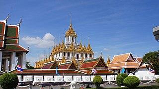 Wat Ratchanatdaram - Wikipedia