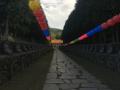 Way inside Gwaneumsa Temple.png
