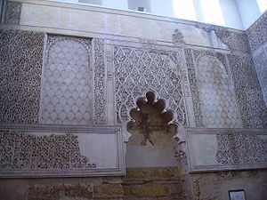 West wall of the Synagogue of Córdoba.JPG