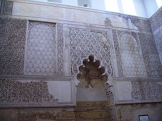 Córdoba Synagogue - Image: West wall of the Synagogue of Córdoba