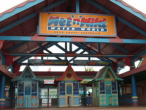 Wet'n'Wild Gold Coast - The entrance to Wet'n'Wild Gold Coast when it was known as Wet'n'Wild Water World