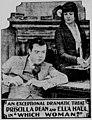 Whichwoman-newspaper-1918.jpg