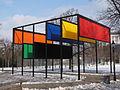 Wiener Stadtpark01 2013-02-16.jpg