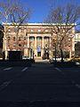 WikiDay 2015 - Barnard Hall - Barnard College.jpg