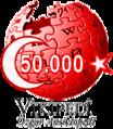 Wikitr500003k.png