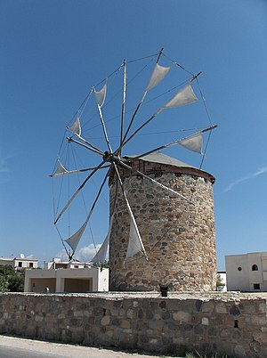 Windmill sail - Image: Windmill Antimahia Kos