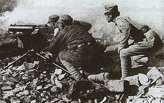 Battle of Wuhan - Chinese machine-gun nest