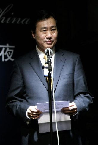 Xia Deren - Xia Deren at the World Economic Forum in Davos, 2007