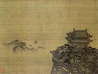 Xia Yong - Huang He Lou.jpg