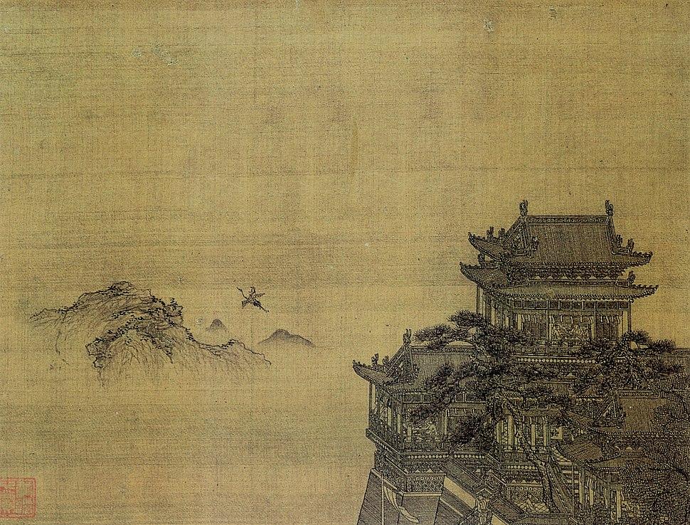 Xia Yong - Huang He Lou