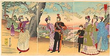 English: The Emperor, Empress, Crown Prince an...