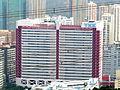 YKK Building (Hong Kong).jpg