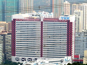 1980s in Hong Kong - A flatted factory building in Tuen Mun, completed 1989