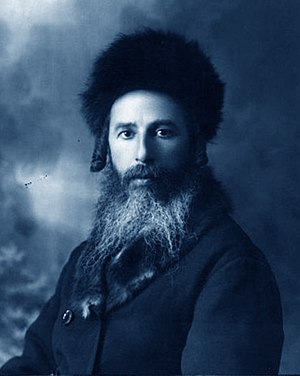 Shaar Hashamayim Yeshiva - Rabbi Chaim Yehuda Leib Auerbach, founder and rosh yeshiva.