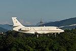 YU-FSS Dassault Falcon 2000LX F2TH (27642261344).jpg