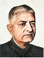 Yashwant Singh Parmar 1988 stamp of India.jpg