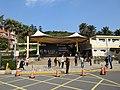 Yehliu Geopark ticket booth 20181027a.jpg