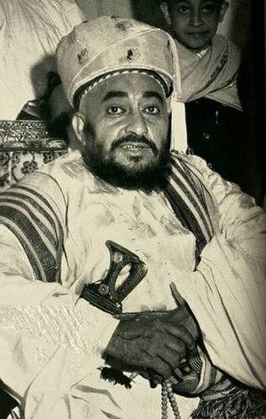Ahmad bin Yahya - Image: Yemen Ahmad