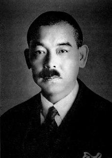 Yōsuke Matsuoka Japanese politician