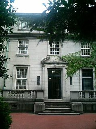 British Japan Consular Service - The former British Consulate in Yokohama (now Yokohama Archives of History)