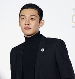Yoo Ah-In at BIFF Open Talk.jpg
