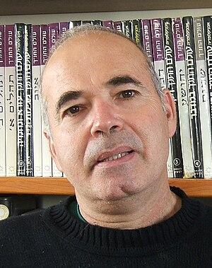 Yosef Garfinkel - Prof. Yosef Garfinkel