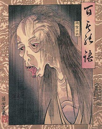 Utagawa Yoshiiku - Image: Yoshiiku Ameonna