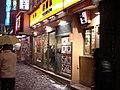 Yoshinoya Shinjukuminamiguchi.jpg