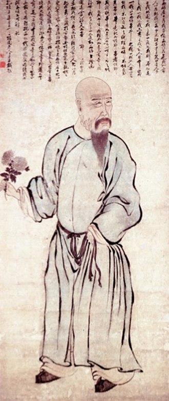 Yuan Mei - Image: Yuan Mei Luo Ping I