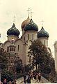 Zagorsk Juli 1968.jpg