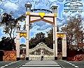 Zaidpur gate 2007.jpg