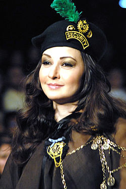 Zeba Bakhtiar at PFDC Sunsilk Fashion Week 2010.jpg