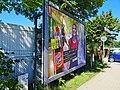Zehistaer Straße, Pirna 123362926.jpg