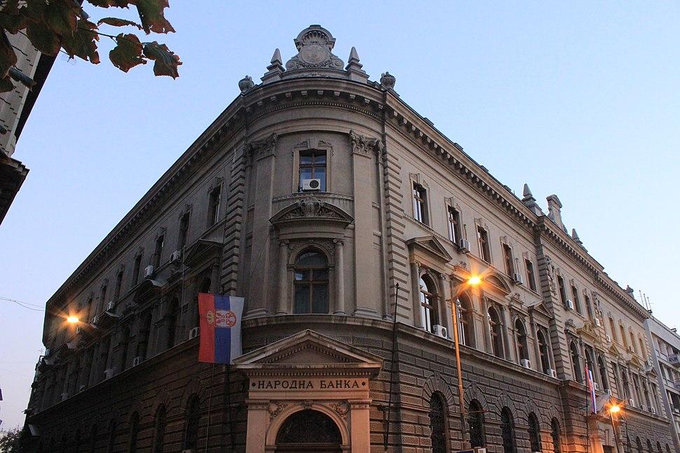 Zgrada Narodne banke Srbije, Beograd