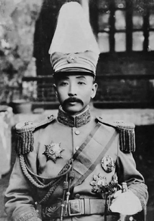 Zhang Zuolin Taiwanese warlord and politician