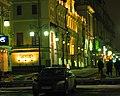 """МАСЛЕННИЦА"" - 1 марта 2009, Moscow, Russia. - panoramio - Oleg Yu.Novikov (3).jpg"