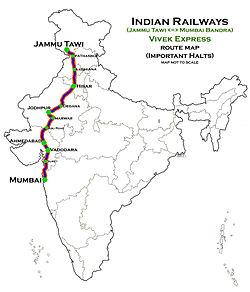 Indian Railway Track Machine Manual Correction Slips border=