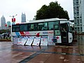 ·˙·ChinaUli2010·.· Shanghai - Vempire want your blood - panoramio.jpg