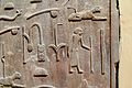 Ägyptisches Museum Kairo 2016-03-29 Hesire 02.jpg