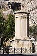 Μνημείο του Λυσικράτη 6119.jpg