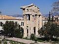 Πύλη Αρχαίας Ρωμαϊκής Αγοράς, Αθήνα 6199.jpg