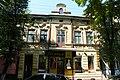 Івано-Франківськ, Житловий будинок (мур.), вул. І. Франка 9.jpg