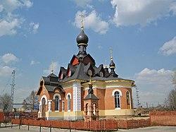 Александров. Церковь Серафима Саровского..jpg
