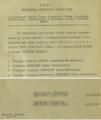 Алексеев Иван Михайлович, указ о присвоении ГСС.png