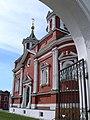 Ансамбль Коломенского кремля 10.JPG
