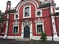 Ансамбль церкви мученика Иоанна Воина на Якиманке, Москва 05.jpg