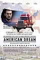 """Афіша документального фільму """"Американська Мрія"""".jpg"""