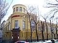 Банк на улице Никольской-Фалеевской - panoramio.jpg