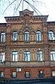 Больница Гладкова. Главный корпус Курск, ул. Перекальского 5 (фрагмент фасада).jpg